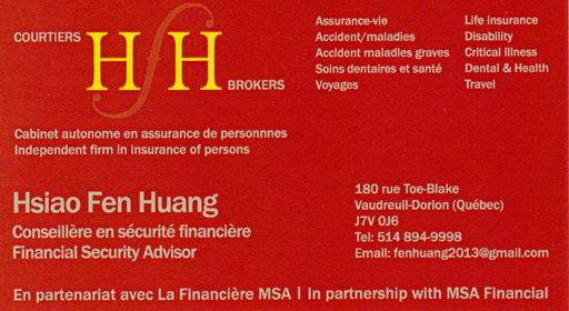 HH Brokers - Hsiao Fen Huang